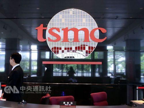 מטה TSMC בטאיוואן. צילום יחצ