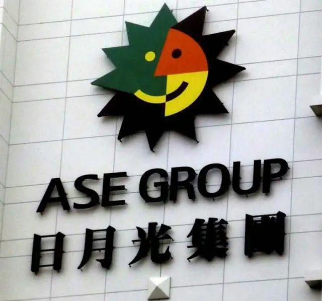 לוגו ASE