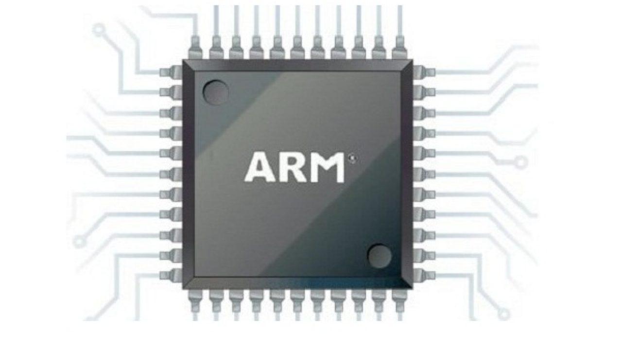 שבב של ARM. המחשה - יחצ