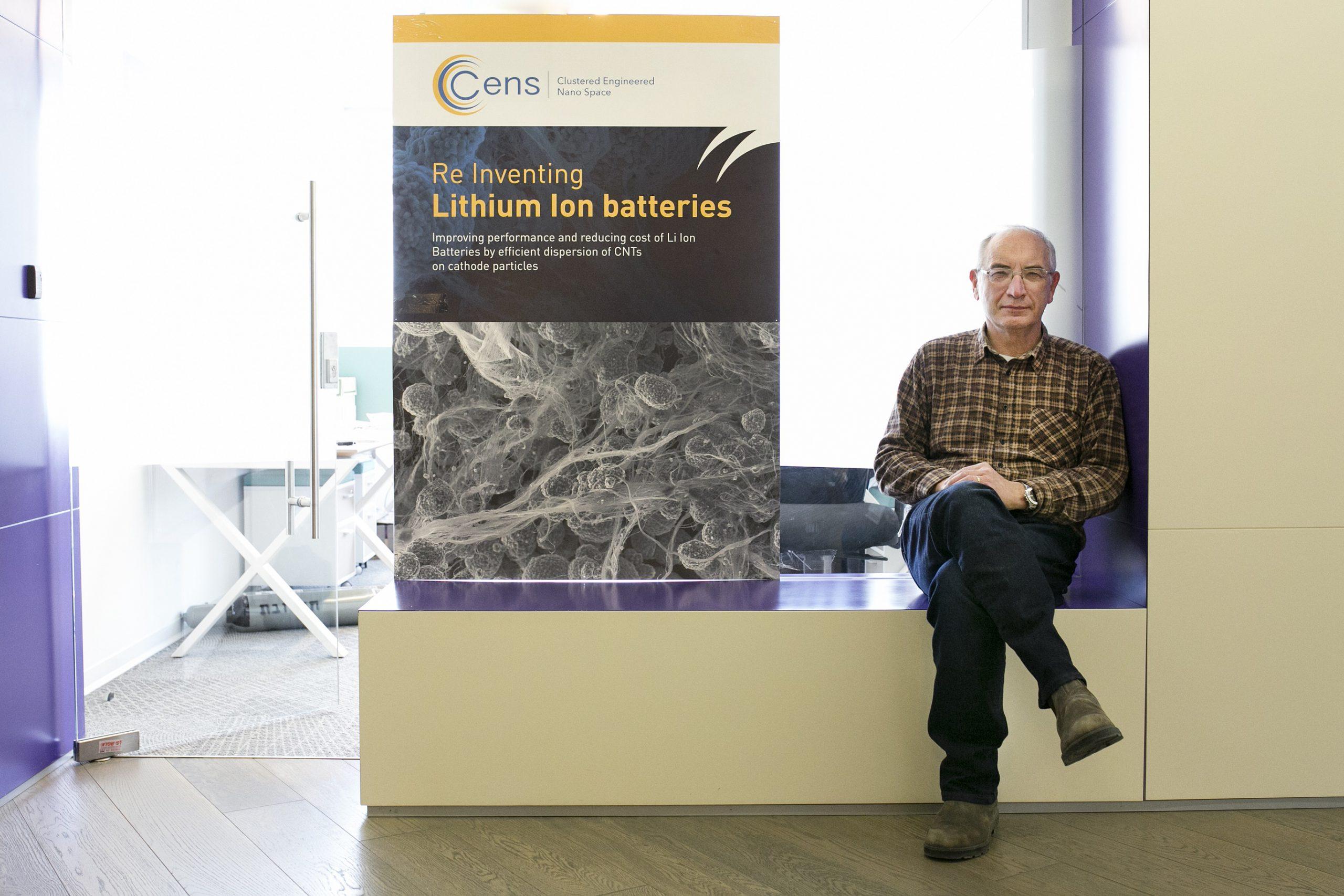 מיכאל ברומפמן מנכל ומייסד CENC. צילום: דאווינה זאגורי.
