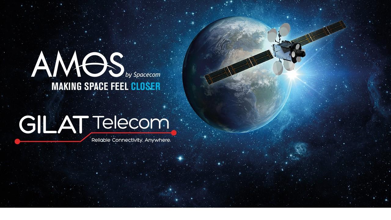 שיתוף פעלה בין שתי חברות חלל ישראליות באפריקה - גילת וחלל תקשורת. איור: יחצ