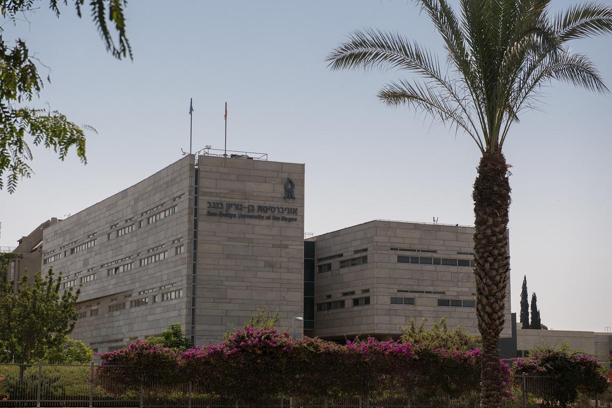 אוניברסיטת בן גוריון. צילום: דני מכליס