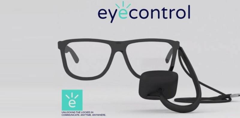 צילום יחצ - EyeControl