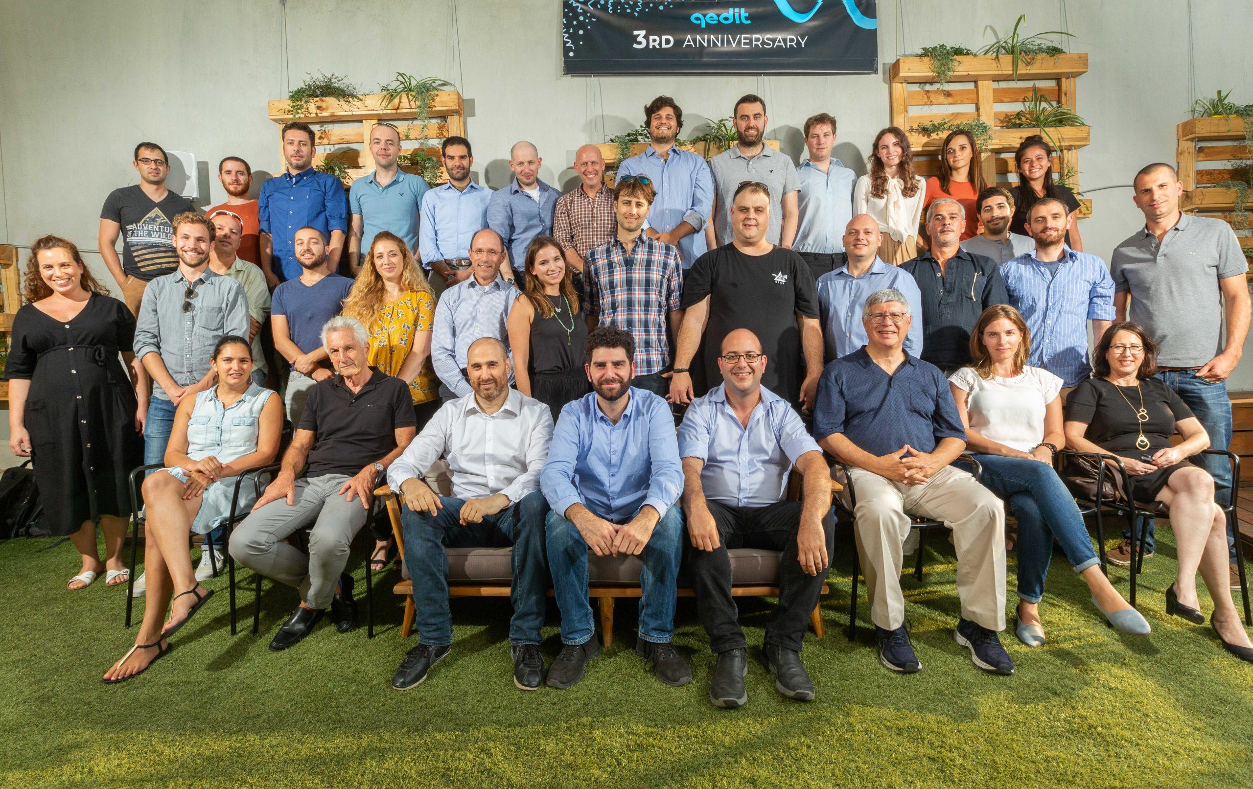 צוות חברת Qedit. צילום: רונן גולדמן