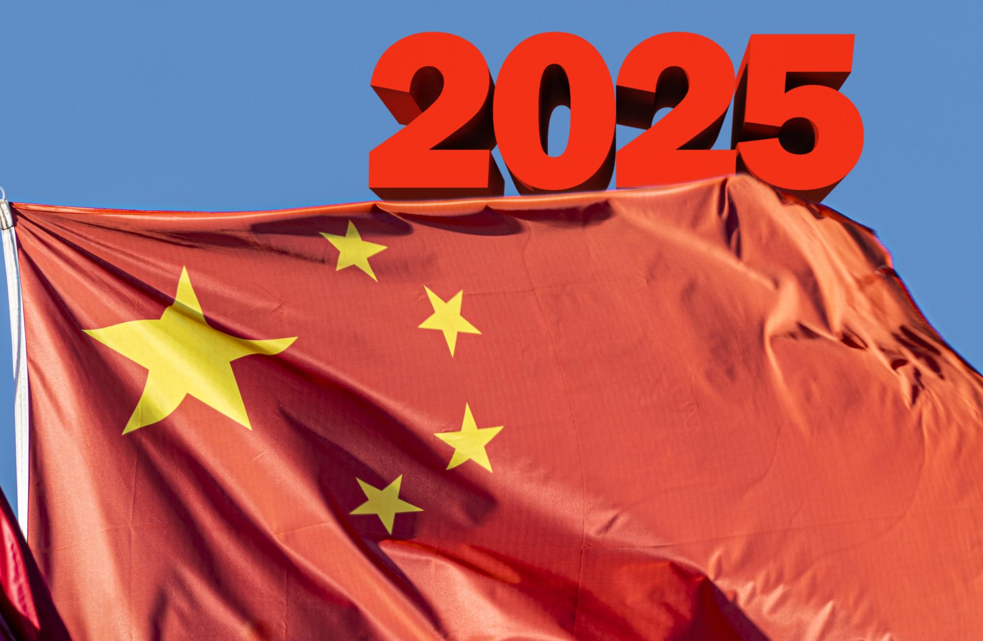 תוכנית החומש של סין לשנת 2025. המחשה: depositphotos.com