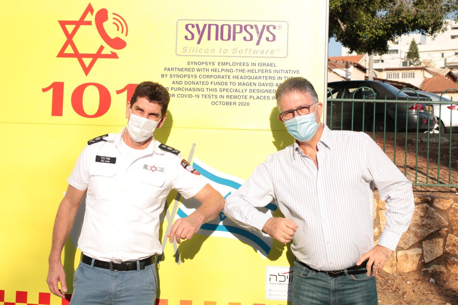 מימין לשמאל - אהוד לוונשטיין, מנכ''ל סינופסיס ישראל ואלי בין, מנכ''ל מדא. צילום - ליאור קליינברג