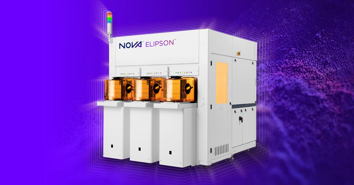מכשיר Nova ELIPSON. צילום יחצ