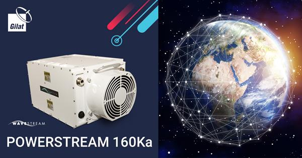 PowerStream 160Ka. צילום יחצ גילת